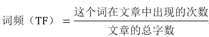 TF-formula